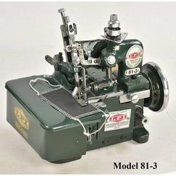 LPI Overlock Sewing Machine, Model: 81-3