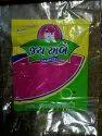 Plastic Laminated Packaging Bag