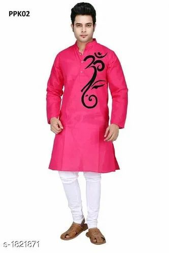 Fancy Cotton Kurta Pajama For Men
