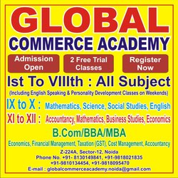 Global Commerce Academy - School / College / Coaching / Tuition