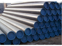 Alloy Steel Seamless Pipe ASME  A 335 GR. P22