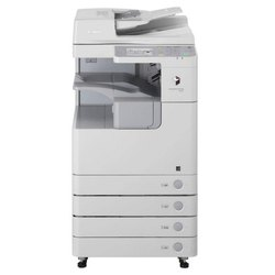 IR 2545 Canon Digital Photocopier Machine
