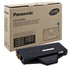 Panasonic Kx Mb1500 Toner Cartridge