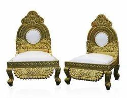 11034 Vedi Chair