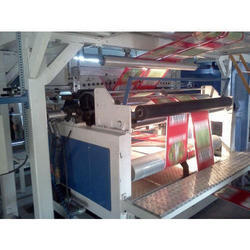 BOPP Film with Woven Fabric Extrusion Lamination Plant