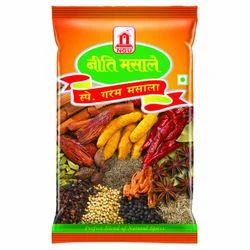Garam Masala in Pune, ...