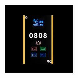 DS-200UG Door Signage