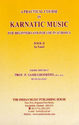 A Practical Course In Karnatic Music (tamil) Book - 2