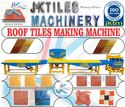 Vibrating Table Machine For Interlocking Tiles