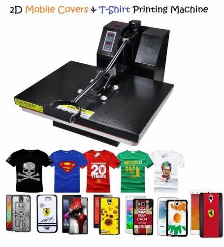 2d Mobile Cover Printing Machine Heat Press हीट प्रेस