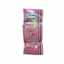 Kothari 2 Meter Pink Cotton Gamcha