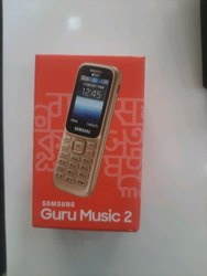 B310 Samsung Mobile