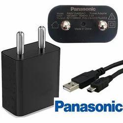 Panasonic Mobile Charger