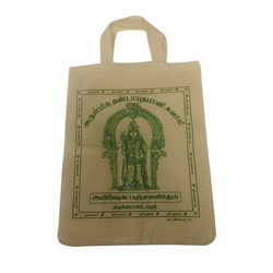 Poojai Pirasatha Handle Bag