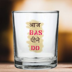 Printed Whiskey Glass- 300ml