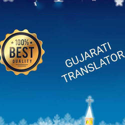 Gujarati Translation Service