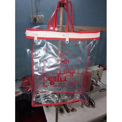 PVC Saree Packing Bag