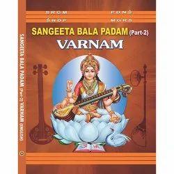 Sangeeta Bala Padam - Vol - 2 Varnam