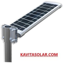 Solar Integrated Street Light 21 W
