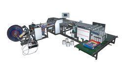 Automatic Woven Bag Cutting Machine