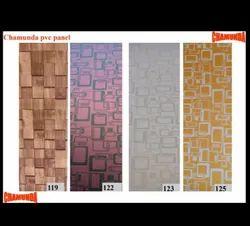PVC Laminated Ceiling Panel