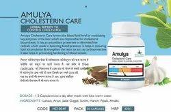 Capsules 30 Cap Amulya Cholesterol Care, Grade Standard: Good, Daily