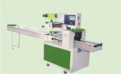 Horizontal Chocolate Bar Packing Machine
