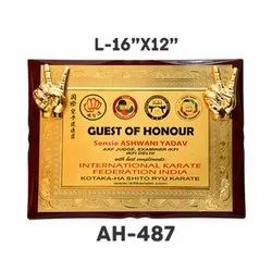 AH - 487 Wooden Award
