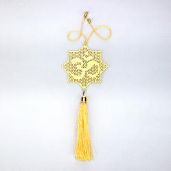 Adoraa Hindu Om Symbol Car Hanging