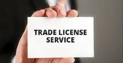 Trade License ( Advertising & Hoardings)