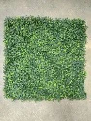 Artificial Grass Mat - Boxwood HD Mat (Rose Patti)