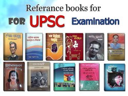Odia Reference Books for UPSC /OPSC / IAS Exams(as per Syllabus-2019) 25 Books