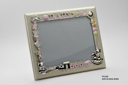 Train Silver Photo Frame Baby