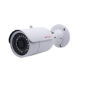 CP PLUS CP-UNC-TS21PL3 2 MP 30 Meter Full HD IR Bullet Camera