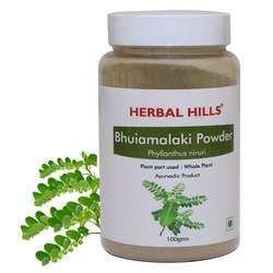 Ayurvedic Bhumyamlaki Powder, 100% Chemical Free - 100 gms