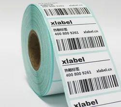 Adhesive Barcode Sticker