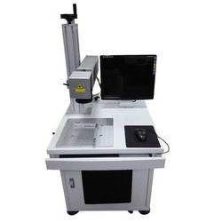 20w Fiber Laser Marking Machine (standard Design)