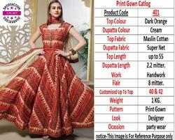 DESIGNER FANCY GOWN