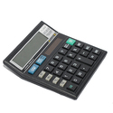 CT-512 Basic Calculator