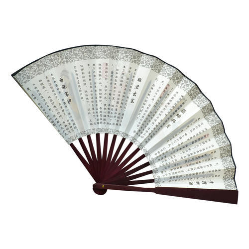 6af5b95b Chinese Fan at Rs 45 /piece | Sarojini Nagar | New Delhi | ID ...