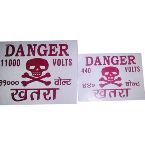 White And Red Danger Board, Seema Electricals | ID: 15852773512