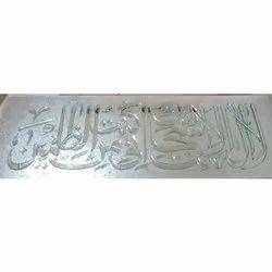 Transparent Decorative Glass, Size: 6 X 2 Feet, for Door,Window