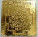 Kesar Zems Brass Shri Kuber Yantra (8.5 cm x 8.5 cm x 0.5 cm, Gold)