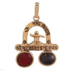 Shri Maha Sakti Indra Kawach Pendant