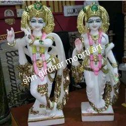 Religious Marble Statues Radha Krishna