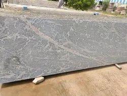 Yellow Classic Jubrana Granite, Size: 10 x 3 feet