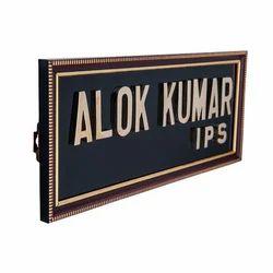 Name Plates Manufacturers, Suppliers & Dealers in Vadodara, Gujarat