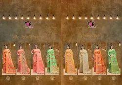 Psyna Silk Banarasi Art Silk Saree By Yadu Nandan Fashion