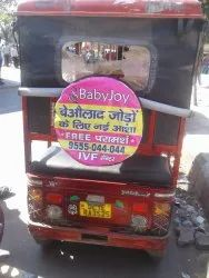 e - Rickshaw Stepney Cover Advertising