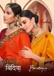 A Branded Designer Saree Catalogue Bindya Vol 7